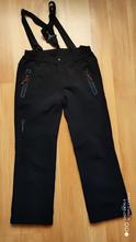 Softshellové kalhoty 9-10 let, 140