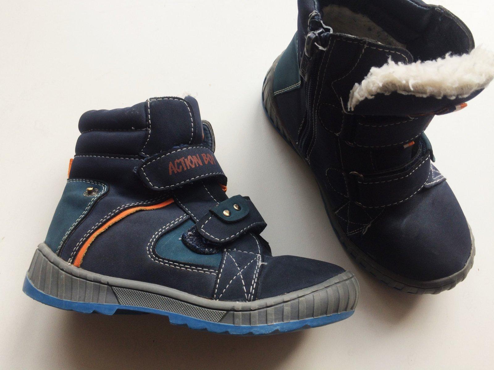 7ff9d0e0bf1 Chlapecké zimní boty č.199
