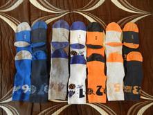 Ponožky vesmír, lupilu,23