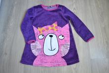 Lindex velurová kočičková tunika či šaty, lindex,110