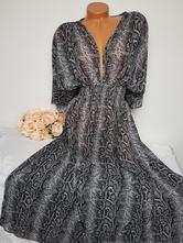 b2f7c619f446 Voálové šaty se žabičkami julienmacdonald xl xxl