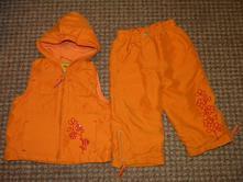 Zateplená vesta  + kalhoty zn dopodopo vel.80, dopodopo,80