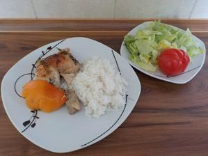 OBĚD -  (vařil manžel 😃 ) kuře pečené na čerstvém tymiánu a citrusech, rýže basmati, zelenina
