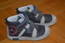 Boty pro děti   D.D.step - Dětský bazar  f0ab99411a