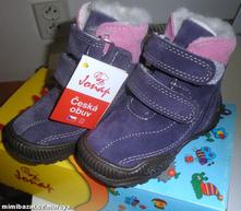 Dětské kozačky a zimní obuv   Jonap - Dětský bazar  76b45c3c20