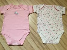 Body early days 3-6m, early days,68