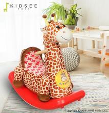 Plyšová houpací žirafka, 2 barvy,