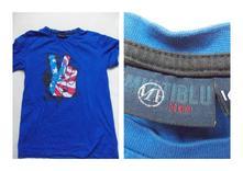 Bavlněné tričko, 164