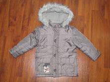 Bunda, kabátek  lupilu, lupilu,104