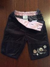 Kalhoty s ptáčky zn. next, next,86