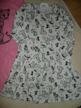 Šaty h&m 8-10let 134/140 gepard vzor, h&m,134 / 140