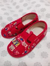 cda14ed1c2 Dětské papuče a domácí obuv   Deichmann - Dětský bazar