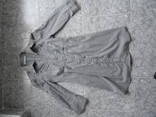 Tally weijl elastická dlouhá košile/halenka , tally weijl,38