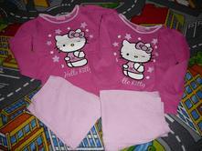 Pyžamka hello kitty, 110