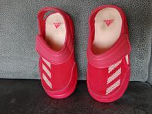 Sandály adidas fortaswim vel.26, adidas,26