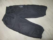 Sportovní kalhoty, rebel,98