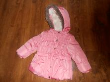Zimní bunda pro holčičku vel 98, f&f,98