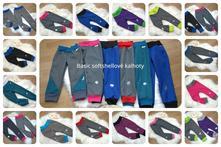 Rostoucí softshellové kalhoty - basic, vel. 80-134, 80 - 134