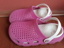 Letní gumové boty, 32
