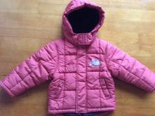 Zimni bunda, palomino,98