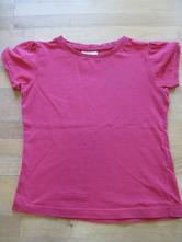 Tričko s krátkým rukávem, dopodopo,122