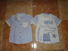 2x košile pro dvojčata vel. 110, 110