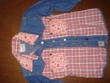 Košile, ladybird,110