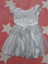 Šaty, 98