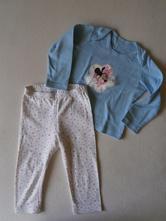 Pyžamo, disney,86