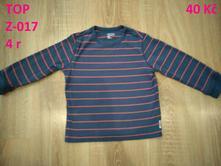 Tričko, gap,110