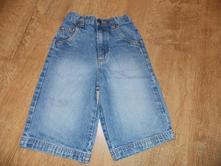 Džinové šortky, adams,110
