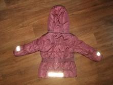 Zimní bunda lupilu vel. 98, lupilu,98