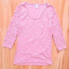 Amisu tričko/top, amisu,m