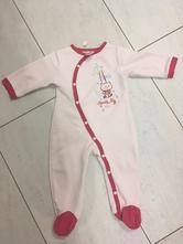 Overal-pyžamko, c&a,74