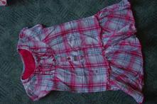 Šaty, girl2girl,98