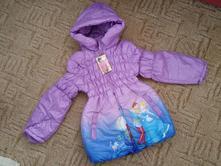 Zimní bunda princess s kapucí vel.140 , 140