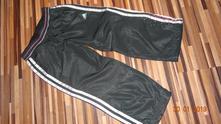 Šusťákové kalhoty adidas, adidas,116