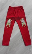 585 - kalhoty iron man,