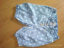 Krásné 3/4 kalhoty next 74-86, next,74