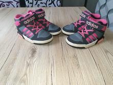 2x krásné adidas kotničkové boty, 25