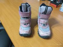 Zimní kožené boty fare vel. 23, fare,23