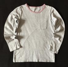 Vel. 116 pyžamové proužkované triko, next,116