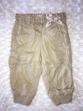 Béžové podšité kalhoty next, next,80