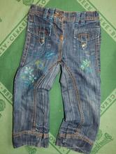 Džínové kalhoty, next,104