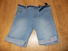 Džinové šortky, 110