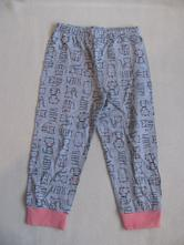 Pyžamové bavlněné kalhoty, pepco,98