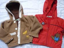 Teplý chlapecký kabátek a bunda frog vel. 104/110, frog,104