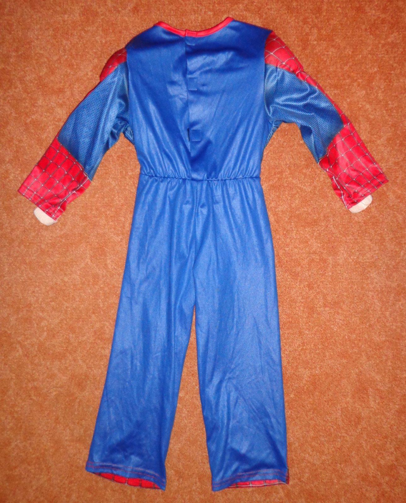 Oblečení na požádání přeměřím 474d7349dec