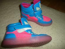 Tenisky boty neon adidas vel 31 stélka 20cm, 31