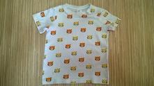 Tygříkové tričko, h&m,86